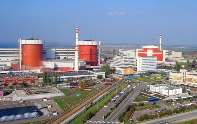 Ukrajna atomerőmű Dél-Ukrajnai Atomerőmű atomreaktor