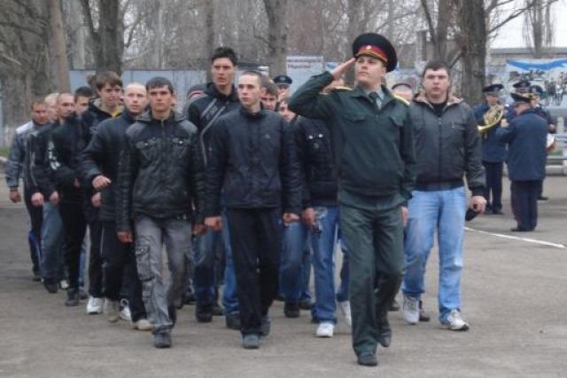 Behívások Ukrajna