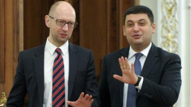 Ukrajna Jacenyuk ukrán miniszterelnök ukrán kormány Grojszman
