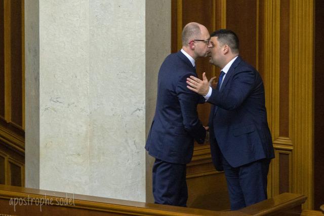 Ukrajna ukrán parlament miniszterelnök Jacenyuk Natalia Jareszkó szakértői kormány előrehozott választások 2016