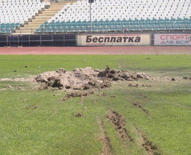 Ukrajna Luhanszk Doneck Sahtar Zorja kupadöntő Szlavutics Aréna Donbasz Aréna