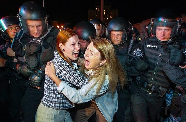 Berkut Kijevben Ukrajnában