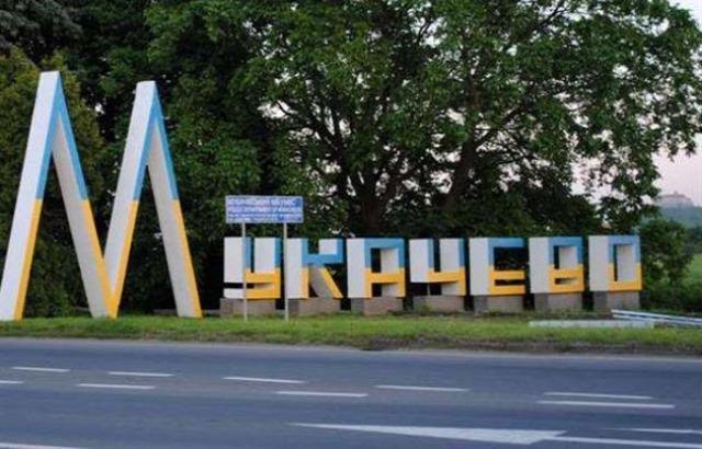 Ukrajna Kárpátalja Munkács Mukács Mukacsevo névváltoztatás