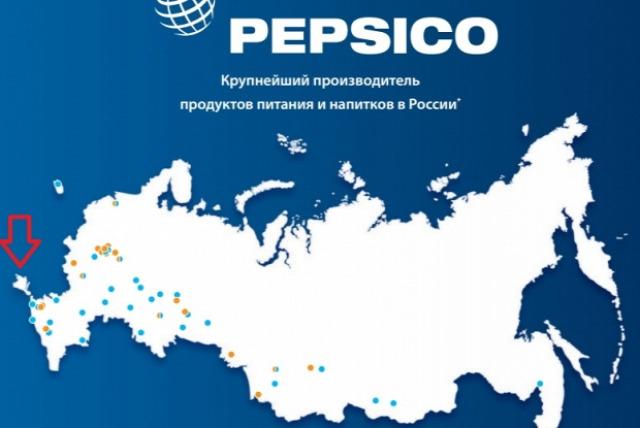 Ukrajna Oroszország Krím-félsziget Pepsi Coca-Cola