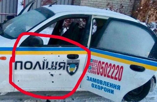 Ukrajna rendőrség lövöldözés