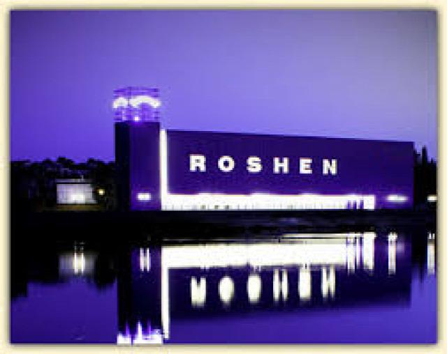 Roshen gyár ukrajnában