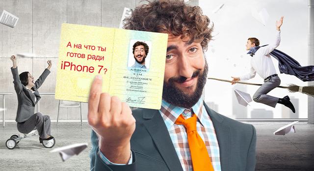 Ukrajna iPhone Ájfon akció okostelefon
