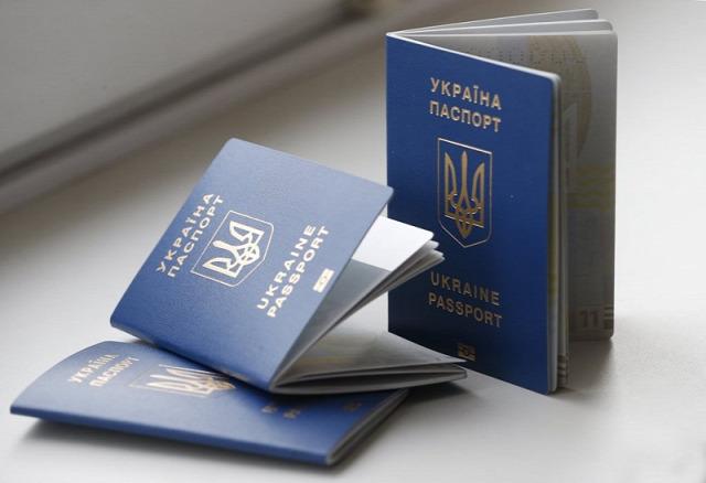 Ukrajna EU vízummentesség vízumliberalizáció