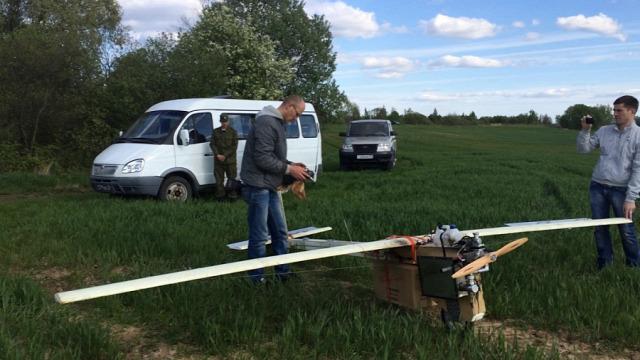 Ukrajna Ungvár dron drón ukrán-magyar határ csempészet
