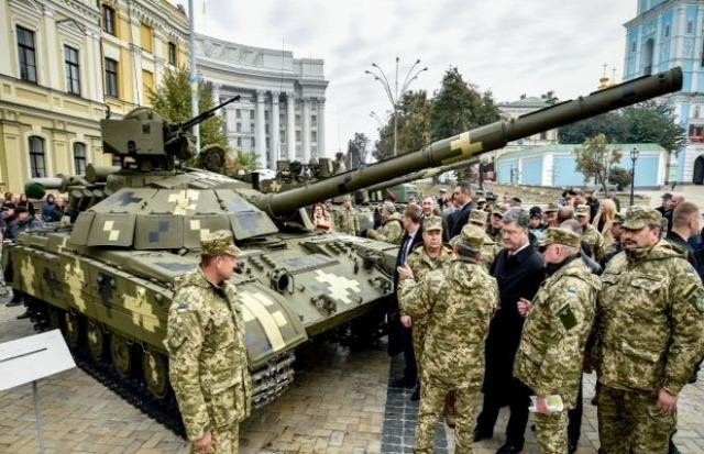 Haditechnika Ukrajnában Kijevben