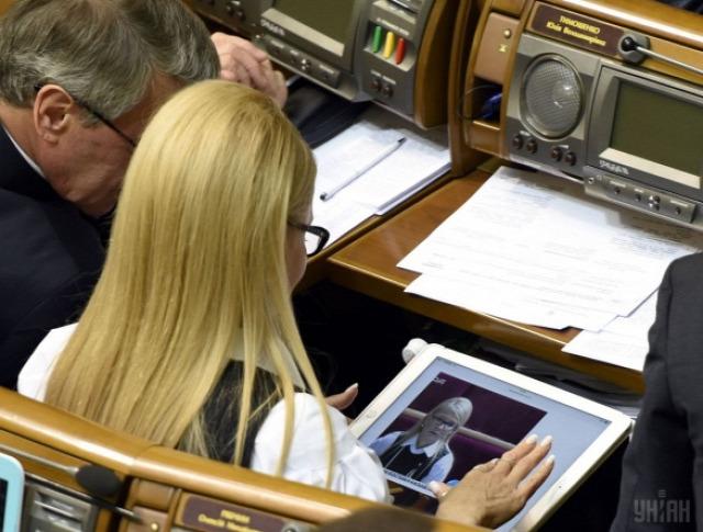 Ukrajna ukrán parlament Petro Porosenkó Arszenyij Jacenyuk ukrán kormány