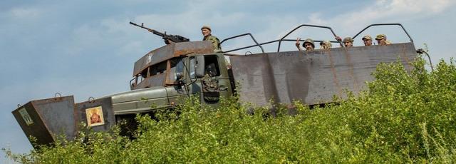 Ukrajna divatsprint háború katonák