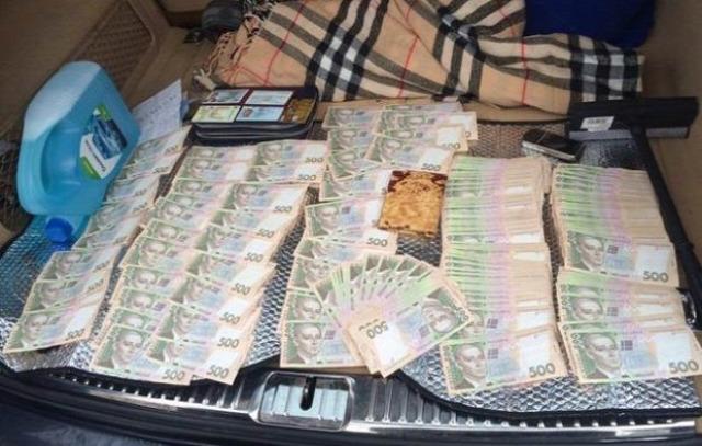 Ulrajna adóhatóság SzBU vesztegetés hír hírek