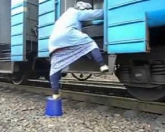 Ukrajna vonat Elektricska vödör