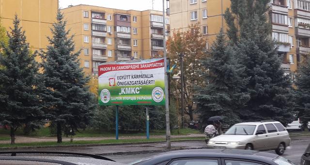 Ukrajna, Kárpátalja választás