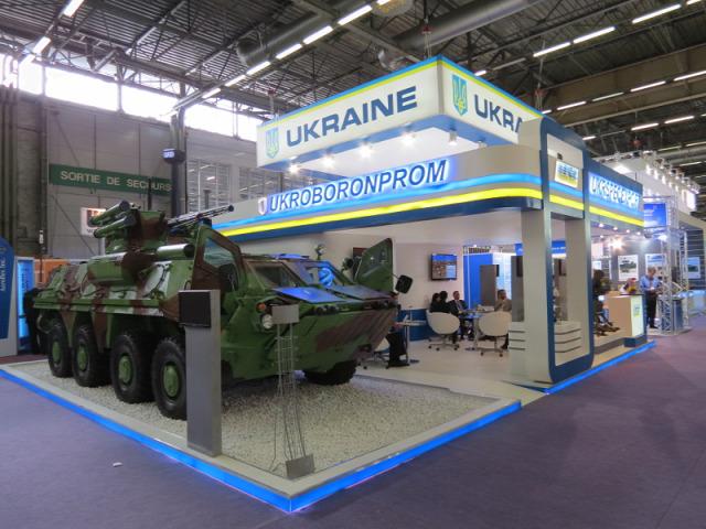 ukrajna fegyver Ukroboronprom Moszina