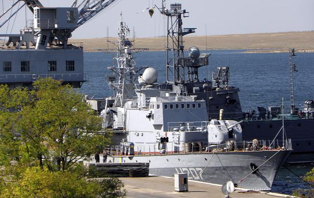 Ungvár Ungvár hajó ukrajna haditengerészet