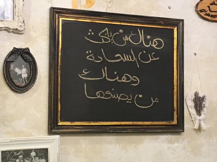 belföld Budapest IX. kerület arab brunch egzotikus gluténmentes kávé kávézó kézműves termékek lungo shabby chic szendvics sütemény