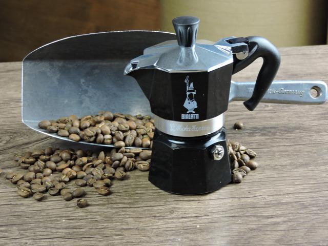 péterírta kávé kezdő