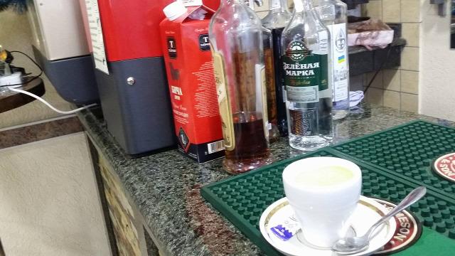Ungvár magamról kávé