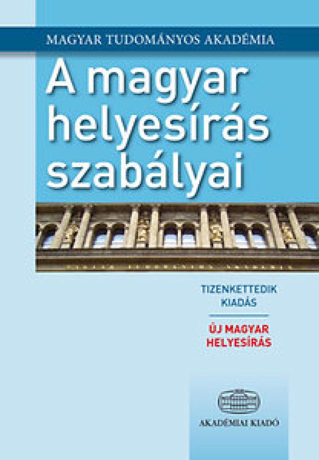 Ungvár Kárpátalja Megyei Könyvtár