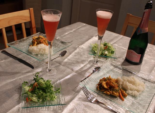 curry kókusztej zöldbab répa káposzta csirke chili rizs barack gyorsvacsi rohanós vacsorák