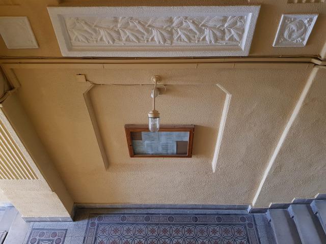 ingatlanközvetítés ingatlanmarketing hideghívás Magyarország Ügyészsége ugyeszseg.hu ingatlan 2019 Magyarország Ingatlanműhely
