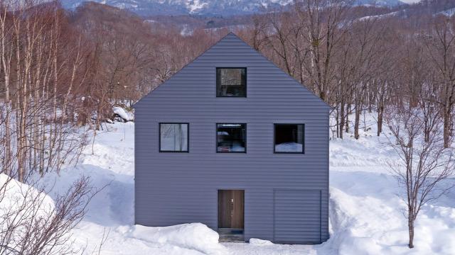 építészet síelés japán hokkaido archichat füles vulkán természet