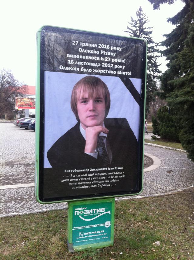 Ungvár város remény