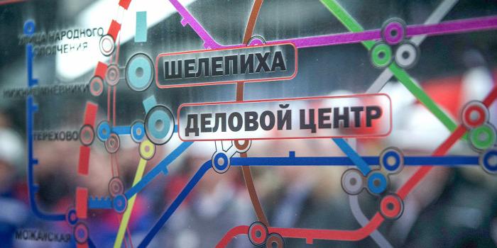 metró Moszkva Oroszország gyorsvasút fejlesztés