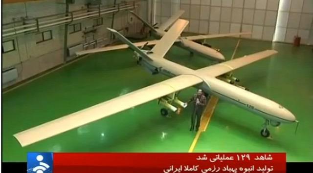 usa szíria irán usaf drón uav levegőben