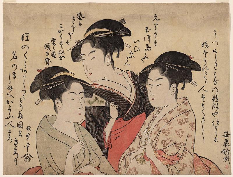 tvsprint ukiyo-e japán divat