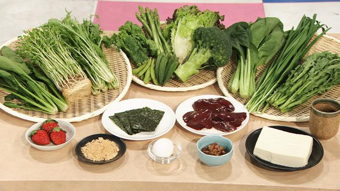 #japán #folsav #vitamin #stroke #koleszterin #zöldségek egészség