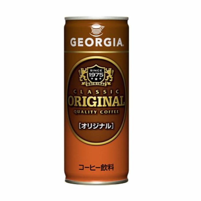 #kávéfajták#italautomata#japán#üzleti lehetőség#ízvilág#egyedi gazdaság-biznisz
