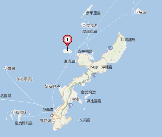 fb62c2da7f amerikai támaszpontok okinawa atomrakéták történelem társadalom