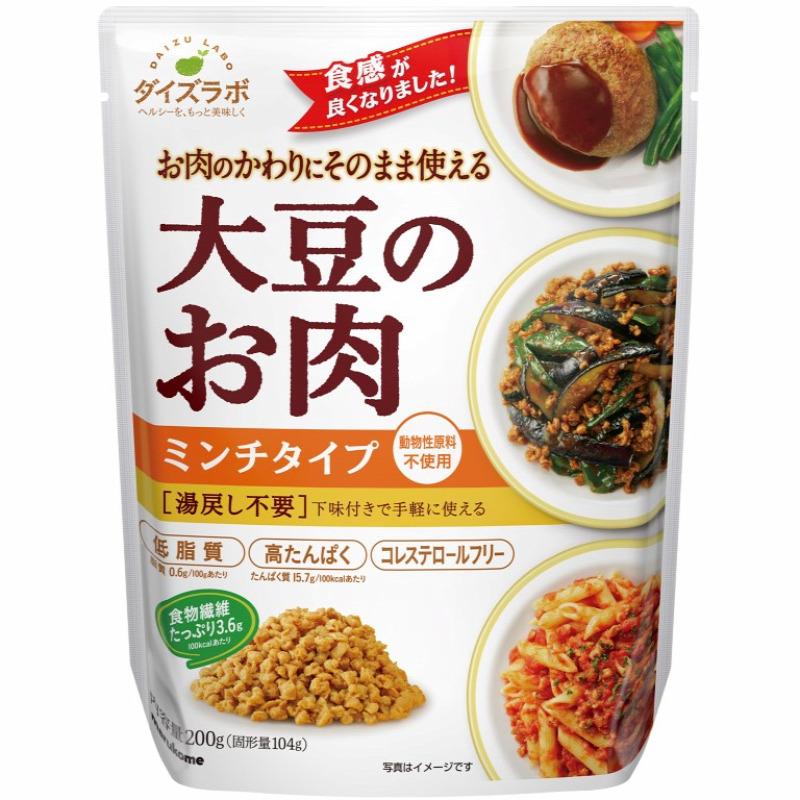 húspótló tasakolt készétel szója tofu szejtán búzahús japán
