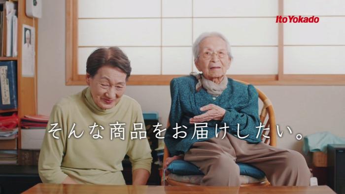 csomagszállítás munkaerő Japán Dél-Korea idősödő korosztály foglalkoztatás