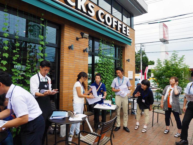 demencia Alzheimer kávézó japán projekt