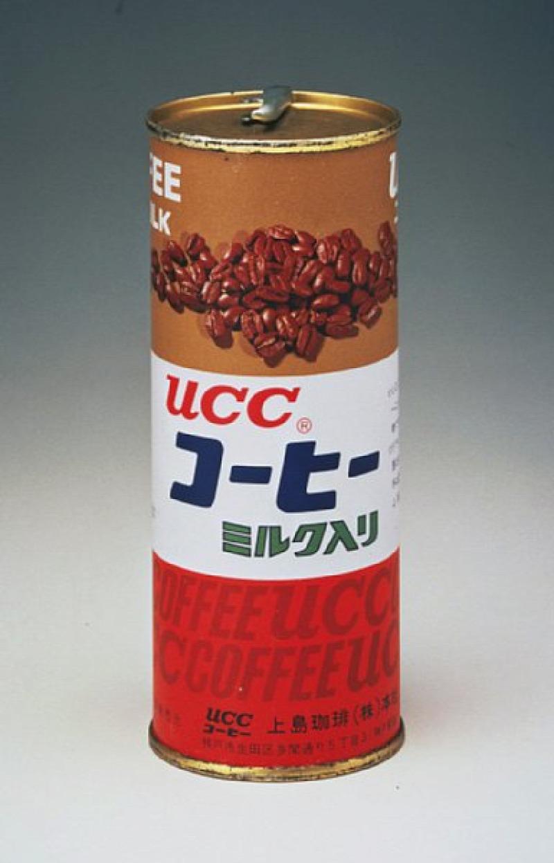 japán dobozos kávé