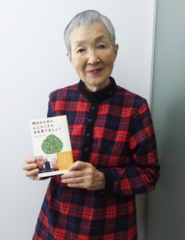 #hinadan #japán programozó #Apple vezérigazgatója #life-long tanulás #minőségi öregkor #pozitív attitűd egészség