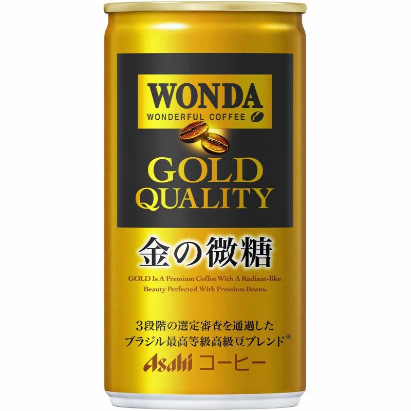 #kávéfajták#italautomata#japán#üzleti lehetőség#ízvilág#egyedi