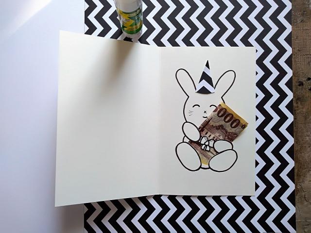 DIY képeslap ajándékkártya csináldmagad sablonnal húsvét papír