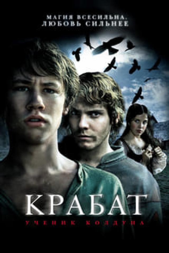 Krabat Fsk