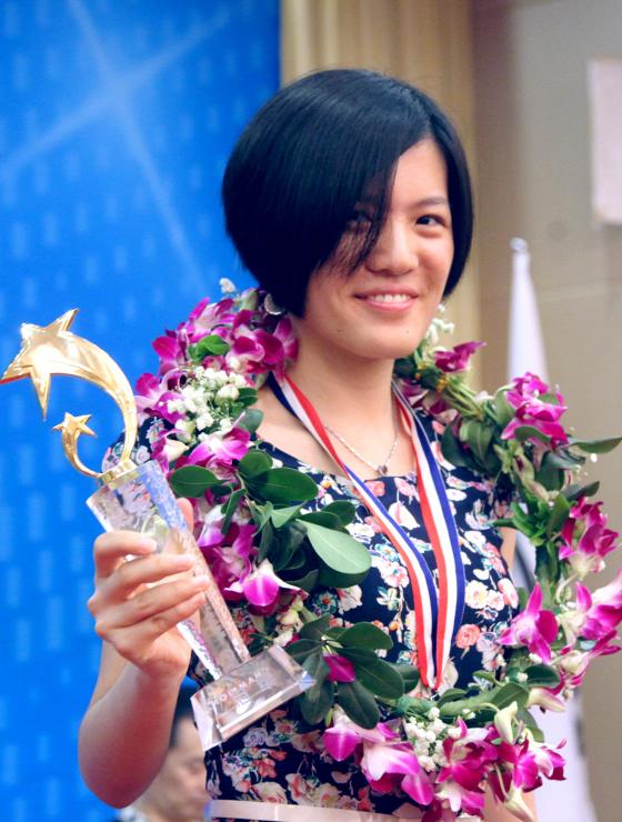 Női kieséses rendszerű világbajnokság  Teherán