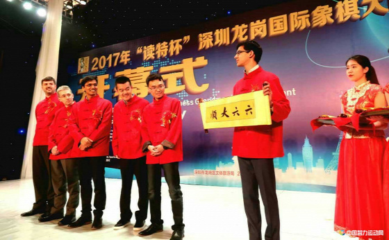 DT News Cup 2017 Shenzen