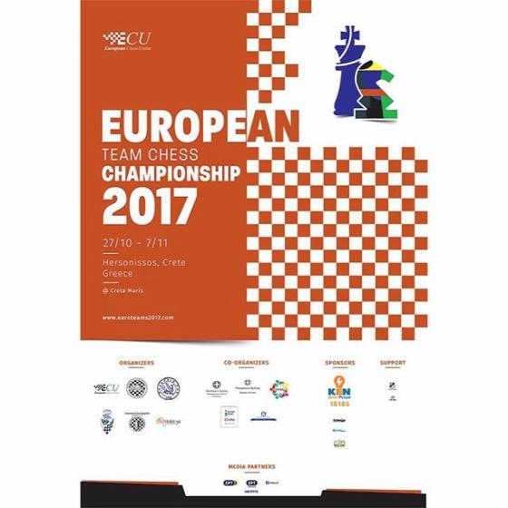 21. csapat Európa-bajnokság Kréta