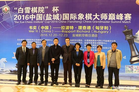 Rapport - Wei Yi párosmérkőzés