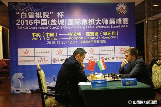 Rapport-Wei Yi párosmérkőzés