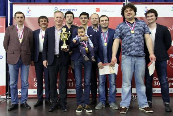 Orosz csapatbajnokság