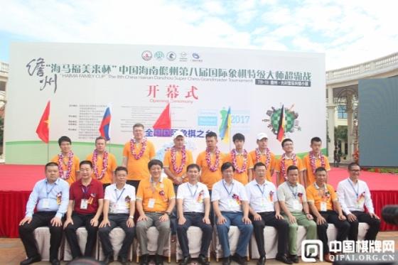 8. Danzhou szuperverseny Wei Yi